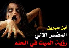 شوووفو الفيديو وكلك Dreams001