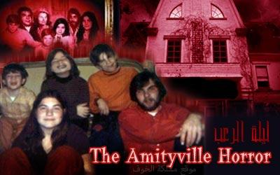 ��� ��� 2012- ���� ��� ����� 2012-���� ��� ��� 2012 Amityville_Horrorbg1
