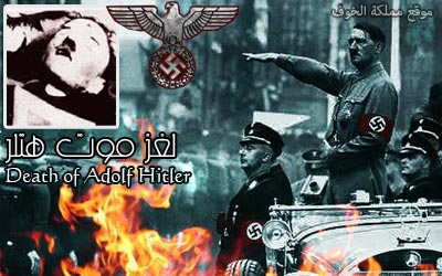 موت هتلر......... Hitlerbg1