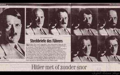 موت هتلر......... Hitlerbg5