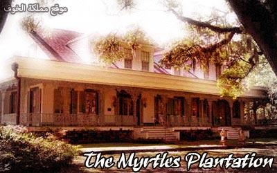 منزل الأشباح في مزرعة الآس أشهر منزل مسكون في أمريكا