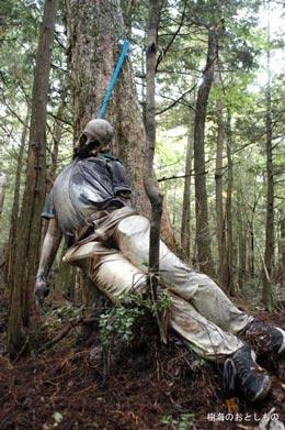 غابة اوكيغاهارا aok_bg009.jpg