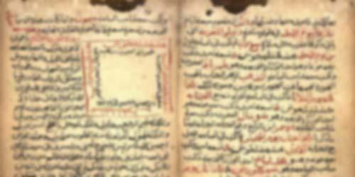 تحميل كتاب شمس المعارف الكبرى الاصلى نسخة كاملة pdf