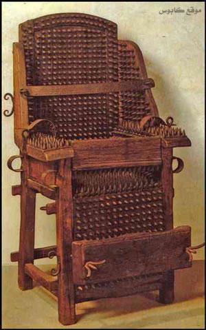 أبشع ادوات واجهزة وأساليب  التعذيب .. في العالم T011