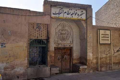 مقبرة الوزير نظام الملك في ايران