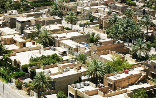 بغداد السطوح