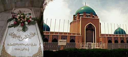 المقبرة الملكية بغداد