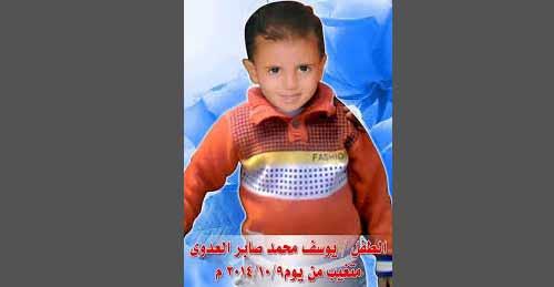 أطفال تلاشو في العدم -2-
