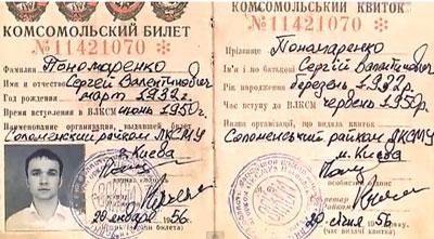 لغز سيرجي بونومارينكو الرجل الذي سافر عبر الزمن