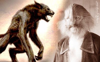 المستذئب،